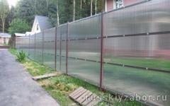 Сплошной забор из поликарбоната