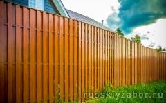 Забор деревянная шахматка вертикальная