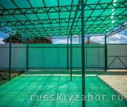 Забор из профнастила и навесиз поликарбоната